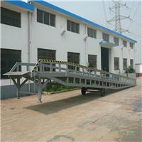 登车桥厂家定做登车桥 液压式8吨载货登车桥厂家免费发货