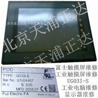 台达触摸屏维修DOP-B07S410设备触摸屏人机界面专修北京