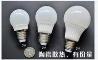 LED半导体陶瓷A60耐高温陶瓷灯座 优质绝缘陶瓷灯座 可加工定制
