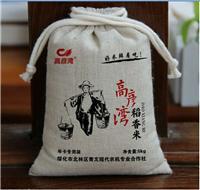黑龙江精品水稻批发商 高彦湾稻米供应销售!