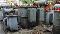 昆山废旧变压器回收站 昆山二手变压器回收公司