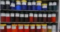 深圳溶剂染料直销,溶剂染料系列