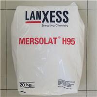 供应德国朗盛化学抗静电剂Mersolat H95