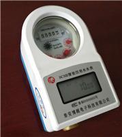 全防水智能刷卡水表  IC卡预付费水表厂家电话