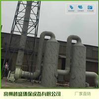 扬州家具厂废气处理设备