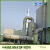 无锡家具厂废气处理设备