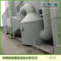 江阴家具厂废气处理设备