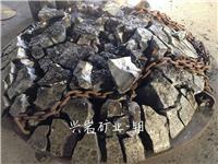 河南钼铁生产厂家