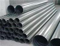 艾科直销螺旋风管不锈钢螺旋风管 现货供应 批量生产