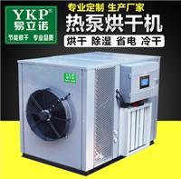 吊挂式牛肉烘干机-食品烘干机,肉食品烘干机,环保设备-价格便宜,根据不同的量选型