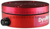 WACOH6轴力/力矩传感器,6维力矩传感器,日本进口