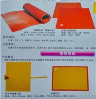 云南昆明绝缘胶垫批发零售-配电室胶垫,南京天浩胶垫厂家直销