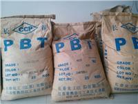 长期供应PBT  4820  台湾长春成都重庆渝北九龙坡直销