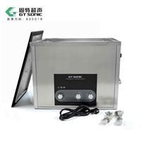 五金超声波清洗机36L大型容量工业清洗机