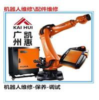 kuka机器人示教器维修|示教盒维修|教导盒维修|故障检测测试平台