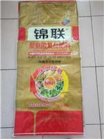 黑龙江大庆优质化学肥料批发商,黑龙江大庆优质化学肥料批发哪些家便宜!