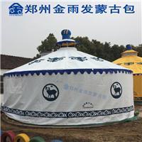 景区蒙古包农家蒙古包住宿蒙古包蒙古包厂家直径6米蒙古包多少钱
