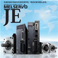 三菱伺服电机JE系列原装正品