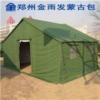 施工帐篷救灾帐篷军用帐篷