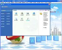 【智点进销存】餐饮酒楼点菜单机版网络版管理软件 酒店管理系统