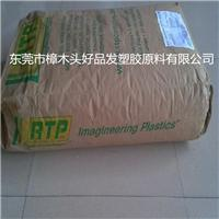 供应 10碳纤增强PEEK 耐摩擦PEEK塑料 PEEK/美国RTP/2281 HF