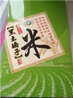 黑龙江鸡西正宗黑土地种植大米 有机无化肥大米现货