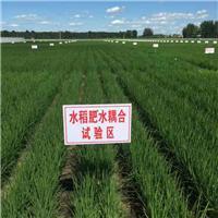 突泉县庆丰年有机稻谷种植专业合作社