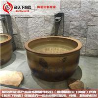 浴场泡缸 温泉用的洗浴大缸 极乐汤陶瓷大缸定制厂家