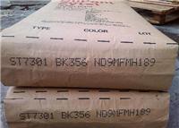 供应美国杜邦耐高温耐磨损耐腐蚀热稳定PA6:73GM40,73M30,73M40,B73M15,B75M15,FN727