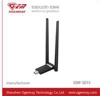 GWF-5D15奥金瑞1200MAC双频USB无线WiFi网卡
