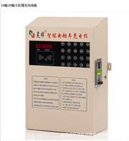 投币刷卡多功能充电站