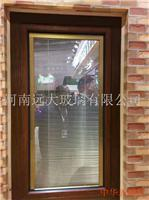 河南中空玻璃内置百叶郑州厂家