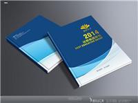 大良皮具箱包产品画册设计制作、勒流皮具箱包产品画册设计制作、伦教皮具箱包产品画册设计制作
