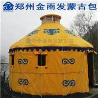 金雨发篷布专业生产农家乐蒙古包、餐饮住宿蒙古包、景区蒙古包品质保障厂家直销