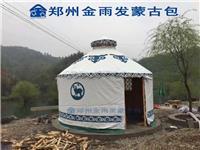 金雨发篷布厂批发/销售木质豪华蒙古包、农家乐蒙古包