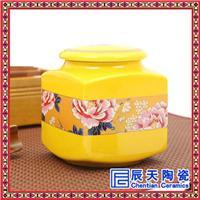 密封陶瓷茶叶罐 食品罐 枣子罐 咸菜罐可定做