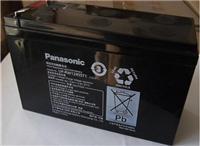 【原装】松下蓄电池LC-P1265ST报价