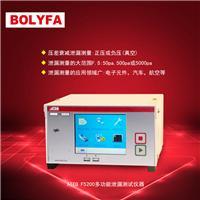 ATEQ F5200*氣密性泄漏測試系統