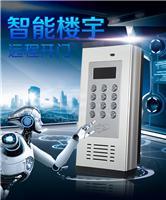 GSM开门器   无线楼宇对讲  手机开门器  金鸽厂家K6