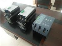 TSCK可控硅容性开关组,无触点可控硅开关,可控硅过零开关组