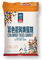 瓷砖填缝剂|宝泽瓷砖填缝剂|宝泽彩色瓷砖填缝剂|优质瓷砖填缝剂