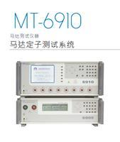 马达测试机_马达测试系统_苏州赛秘尔电子科技有限公司