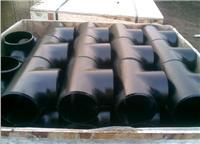 碳钢、不锈钢、双相钢、合金钢三通、四通