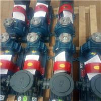 防爆型导热油泵RY32-32-160整机销售泊头畅宇