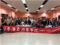 深圳市读MBA有什么好处深圳报读MBA需要什么条件