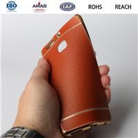 广东广州手机皮套华为P9PLUS单壳式TPU贴皮纯色仿皮商务新款工厂订做