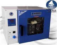 2017新款高温烘箱 工业恒温烤箱DDC-HX711数显电热恒温鼓风干燥箱