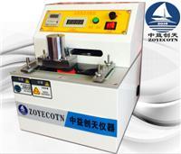 厂家供应 干湿摩擦色牢度耐磨仪 智能磨擦脱色试验机 耐磨脱色机