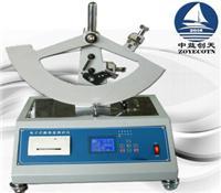 无纺布撕裂强度试验机,纸张纸板撕裂度仪,薄膜撕裂度测试仪厂家