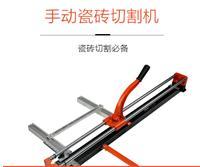 手动瓷砖切割机 T-02-1000